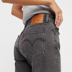 NWT Levi's 505c Cropped Jeans